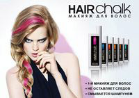 LOreal Professionnel HairChalk
