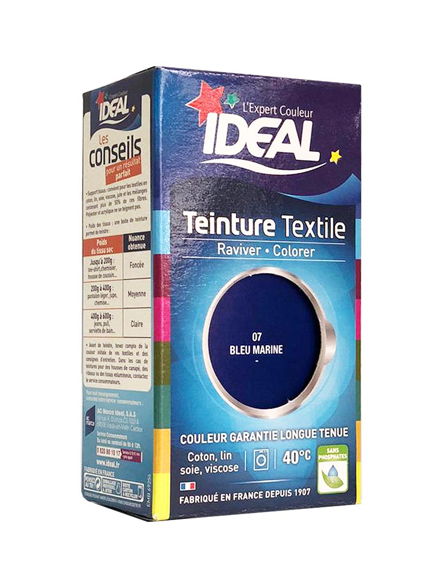 Краска для ткани идеал купить в спб шторная ткань где купить
