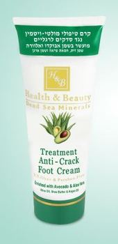 Крем для ног увлажняющий Health & Beauty Treatment Anti-Crack Foot Cream с авокадо и алоэ вера 100 мл