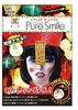 Маска для лица с рисунком Pure Smile Art Mask Зомби с экстрактом вишни , с коллагеном, гиалуроновой кислотой и витамином е 27 мл
