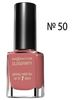 Лак для ногтей Max Factor Glossfinity 050 candy rose