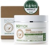Крем BIOmax Snail Antiwrinckle Cream